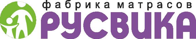 """Купить матрас в Усолье-Сибирском ФМ """"Русвика"""""""